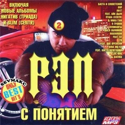 Ruslive 02/07/2011 wim_mm edition by nikzzzz